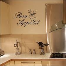bon appetit kitchen collection amazon com bon appetit with chef vinyl lettering wall decal