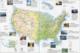 Map Of The States In The United States by Chinese Tourist Map Of The United States 3671 2440 Mapporn