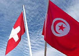 chambre de commerce tunisie coopération entre le cepex et la chambre de commerce et d industrie