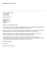 good should i have a cover letter 55 for doc cover letter template