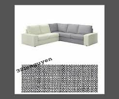 Ikea Sofa Slipcovers Discontinued Ikea Kivik Corner Section Slipcover Cover Isunda Gray 802 928 15