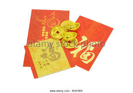 new year gold coins new year gold ingots stock photos new year gold