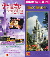 Disney World Magic Kingdom Map Magic Kingdom Guidemaps 2000 1996 Page 4