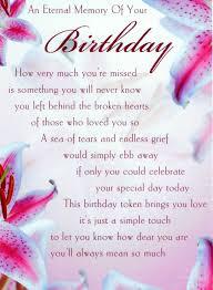 birthday card quotes for grandma alanarasbach com