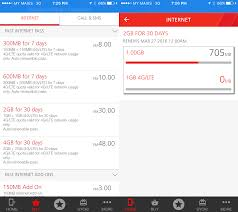 incomparable prepaid mobile plans