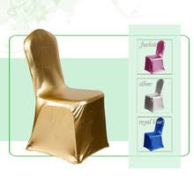 Green Chair Covers Silver Chair Covers Online Shopping The World Largest Silver Chair