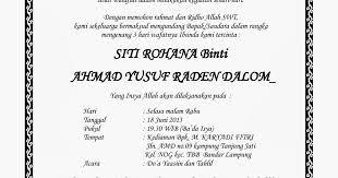 template undangan haul download contoh surat undangan tahlilan siap edit gratisiana net