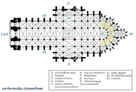 Cathedral Floor Plan File Amiens Cathedral Floorplan 03 Jpg Wikimedia Commons