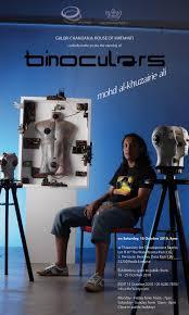 Meaa by Meaa Malaysia Emerging Artist Award Meaa 2010 Winner Showcase