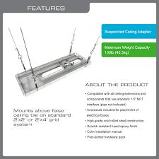 qualgear qg pro pm sca w pro av suspended ceiling adapter for 1 5