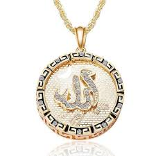 drop shaped necklace images 28 inch large muslim islamic gold allah pendant necklace for men jpg