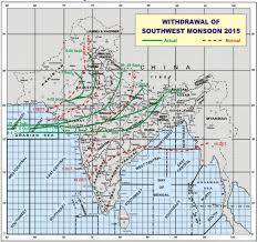 India Weather Map by Tropical Depression Forms In The Arabian Sea