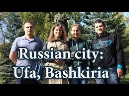 ufa russia 05 06 2016 ufa realestate