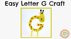 easy letter g craft preschool alphabet resource youtube