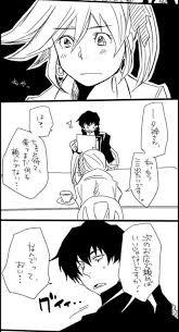 anime haircut story cykesquill