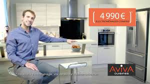 aviva cuisine spot publicitaire prix 2