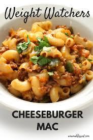 cuisine weight watchers weight watchers cooker cheeseburger casserole a blessed
