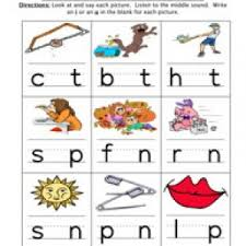 middle sounds worksheets have fun teaching