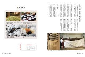 r駭 une cuisine en ch麩e massif r駭une cuisine en ch麩e 100 images naturopathy workshop
