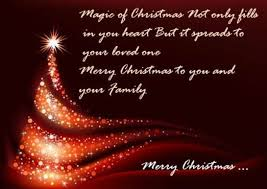 merry day 2017 quotes with family happy day 2017
