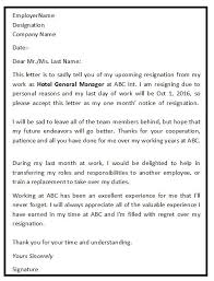 best 25 standard resignation letter ideas on pinterest letter