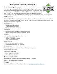 employment u2014 premier sports academy