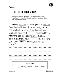 phonics worksheet 73