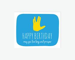 printable star trek birthday card funny by remembernovemberinc