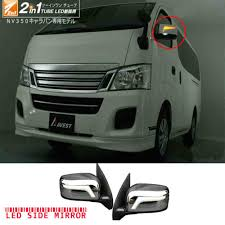 nissan urvan 2014 led side mirror electric for nissan urvan nv350 e26 caravan in
