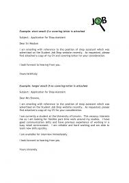 cover letter sent via email a copy of a cover letter images cover letter ideas