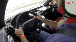 lexus rcf kuwait lexus rc f 2015 لكزس آر سي أف كوبيه youtube