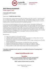 cover letter with salary history example salary requirements