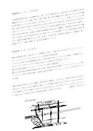 sachiko ishimaru official web site