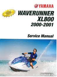 yamaha personal watercraft repair manuals online gambar foto