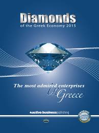 Vp 03 2015 Tupperware By Tupperware Show Issuu by Diamonds Of The Greek Economy 2015 By Newtimes Issuu
