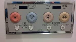 my life out of a lab coat the thing about japanese toilets