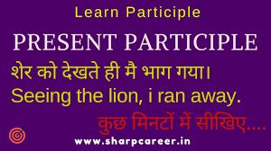 participle u0026 types of present participle participle examples