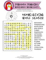 holiday word search pomodoro penguin worksheet wednesday no 9