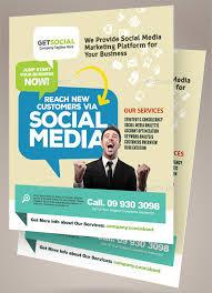 social media brochure template 9 marketing brochures psd vector eps pdf