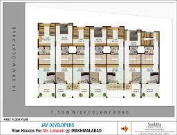 row home floor plan row house plans capricious row house plans 5 orchids kovai houses