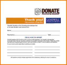 7 goodwill donation receipt form restaurant receipt