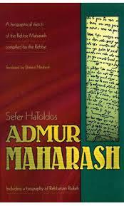 sefer hatoldos admur maharash a biographical sketch of the rebbe