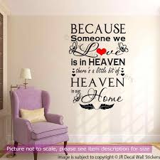 love wall decal home interior decor love wall decal