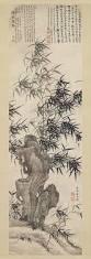 wind art bamboo in wind xia chang 1989 235 1 work of art heilbrunn