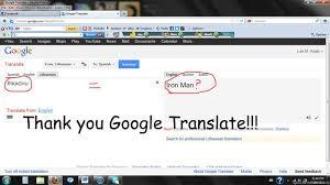 Translate Meme - thank you google translate pikachu iron man quickmeme