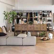 Living Room Compact Life MUJI - Muji sofas