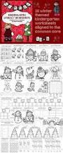 kindergarten winter literacy worksheets common core aligned