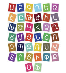 armenian alphabet coloring pages 19 best armenian products by golreezan images on pinterest
