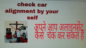 renault cost renault kwid how to check alignment by your self cost outside
