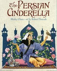 book sampler persian cinderella paperback